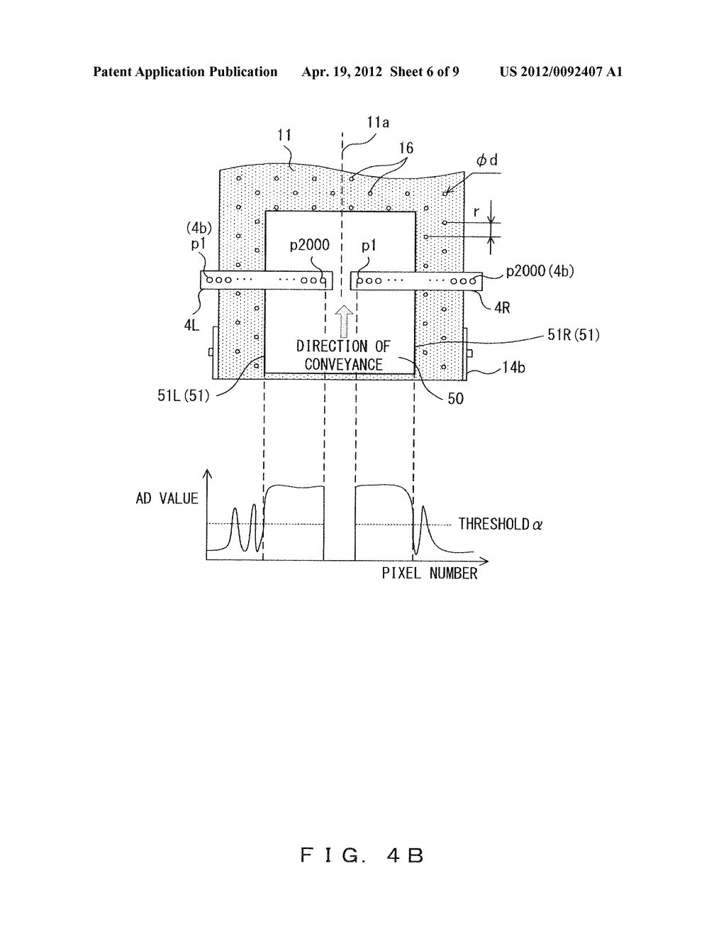 IMAGE RECORDING DEVICE AND METHOD FOR CONTROLLING IMAGE RECORDING DEVICE - diagram, schematic, and image 07