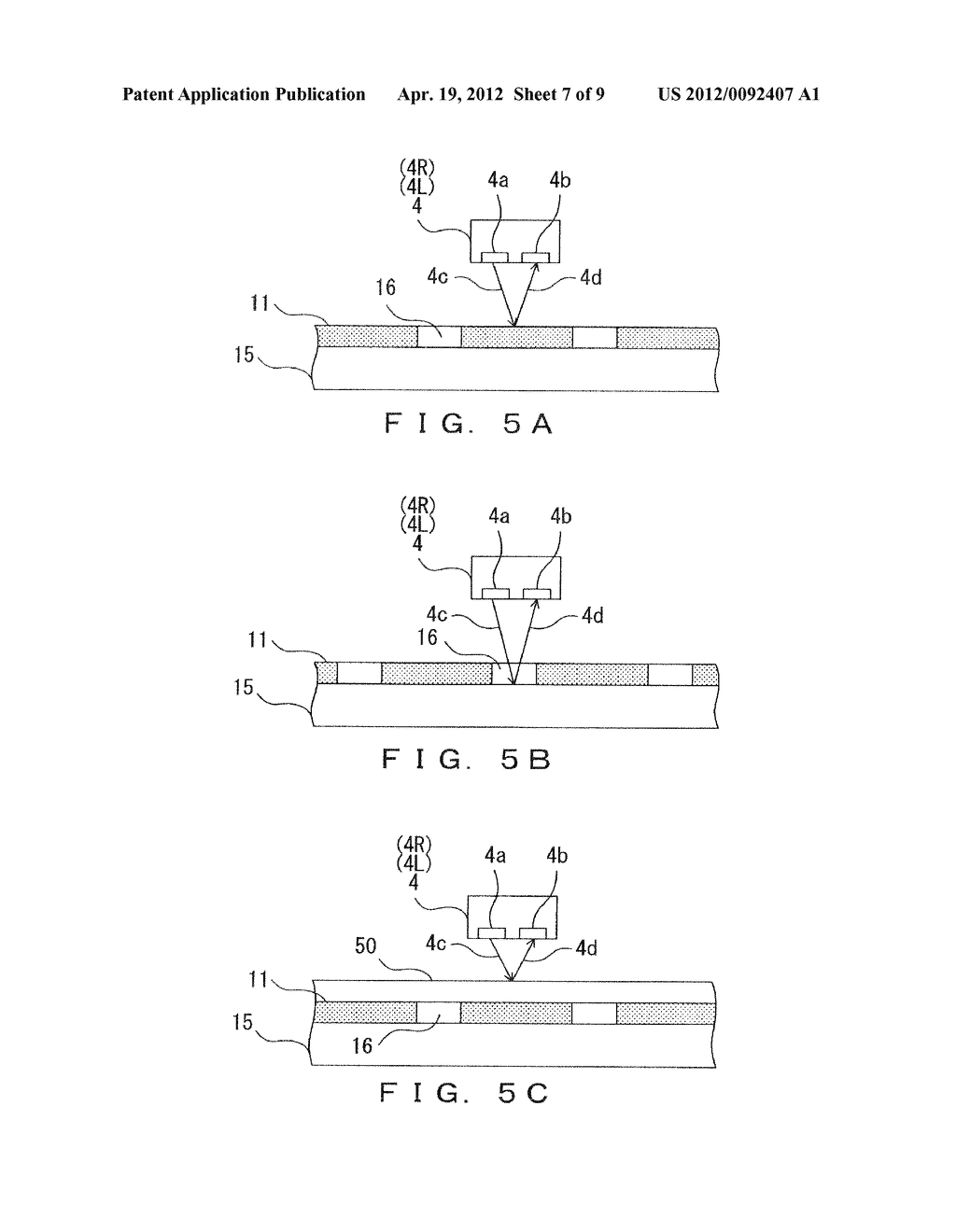 IMAGE RECORDING DEVICE AND METHOD FOR CONTROLLING IMAGE RECORDING DEVICE - diagram, schematic, and image 08