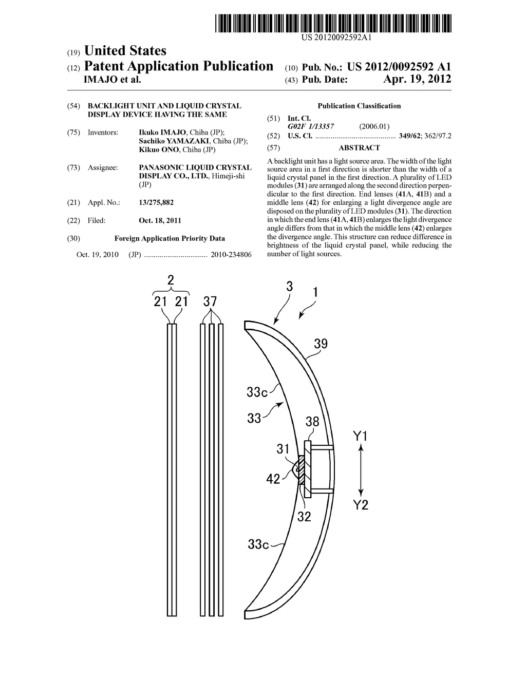BACKLIGHT UNIT AND LIQUID CRYSTAL DISPLAY DEVICE HAVING THE SAME - diagram, schematic, and image 01
