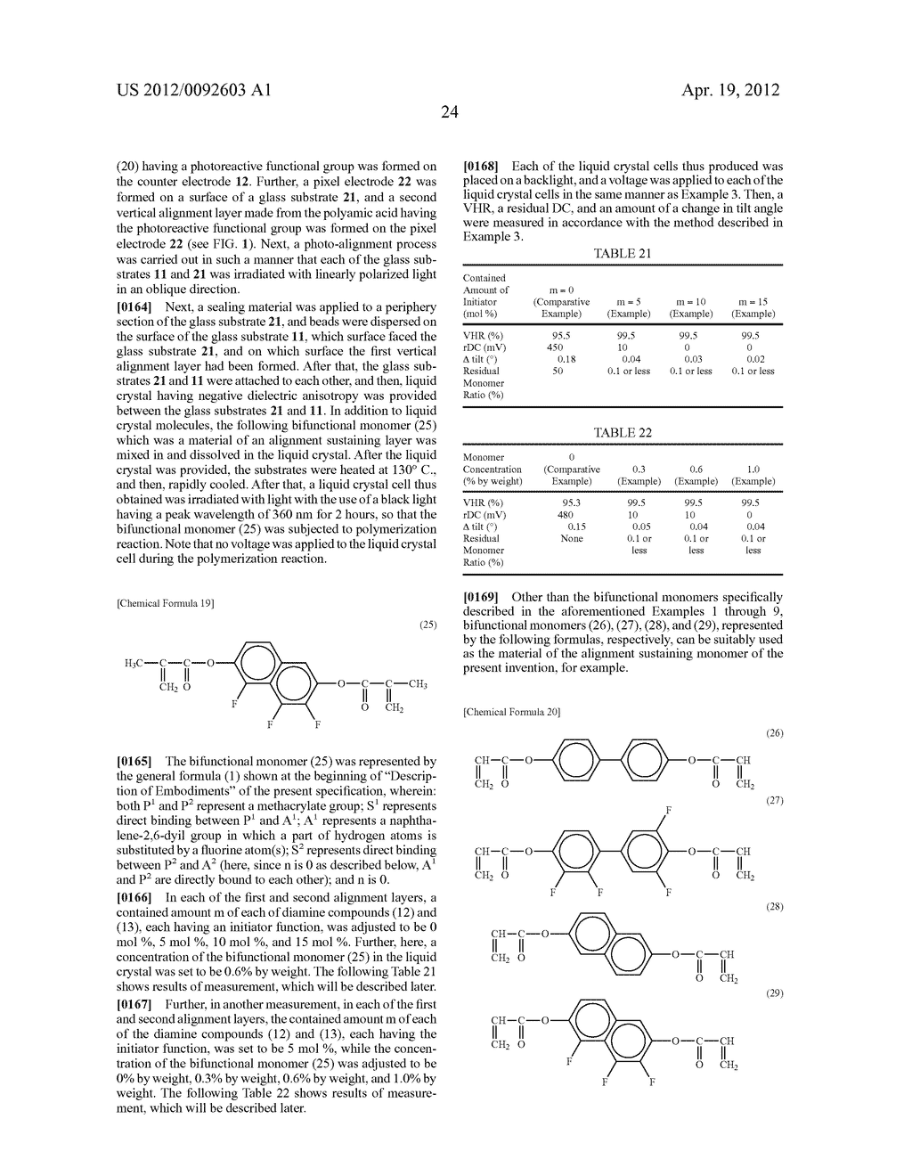 LIQUID CRYSTAL DISPLAY DEVICE AND MANUFACTURING METHOD THEREFOR - diagram, schematic, and image 27