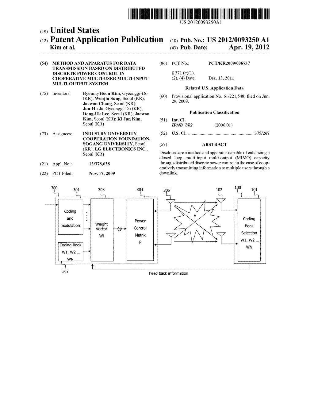 METHOD AND APPARATUS FOR DATA TRANSMISSION BASED ON DISTRIBUTED DISCRETE     POWER CONTROL IN COOPERATIVE MULTI-USER MULTI-INPUT MULTI-OUTPUT SYSTEM - diagram, schematic, and image 01