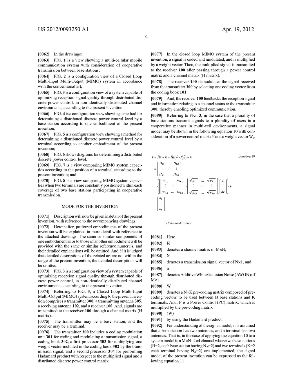 METHOD AND APPARATUS FOR DATA TRANSMISSION BASED ON DISTRIBUTED DISCRETE     POWER CONTROL IN COOPERATIVE MULTI-USER MULTI-INPUT MULTI-OUTPUT SYSTEM - diagram, schematic, and image 09