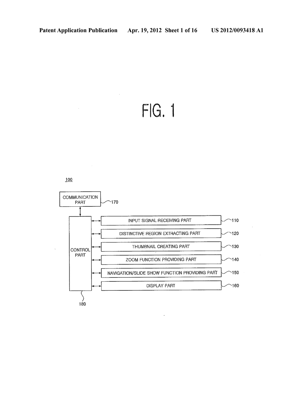 METHOD, TERMINAL, AND COMPUTER-READABLE RECORDING MEDIUM FOR TRIMMING A     PIECE OF IMAGE CONTENT - diagram, schematic, and image 02
