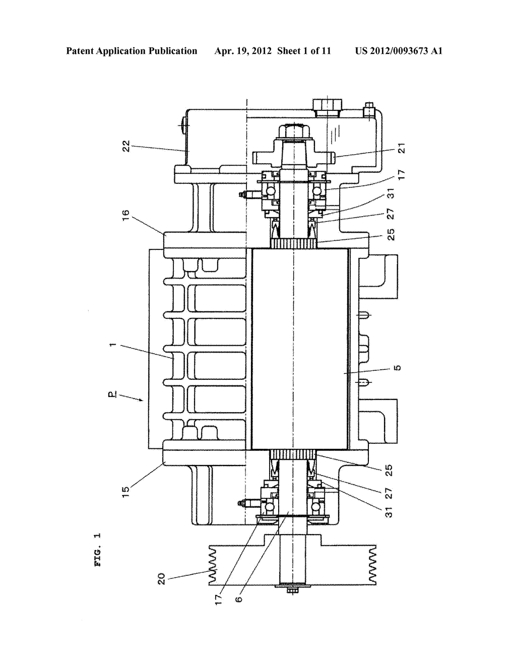 six blade biaxial rotary positive displacement pump diagram rh patentsencyclopedia com positive displacement pump parts How Positive Displacement Pumps Work