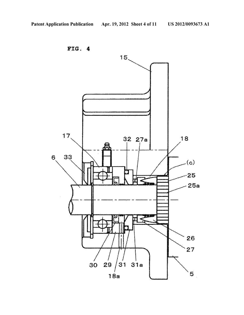 six blade biaxial rotary positive displacement pump diagram rh patentsencyclopedia com Positive Displacement Pump Flow Control Centrifugal Pump Diagram
