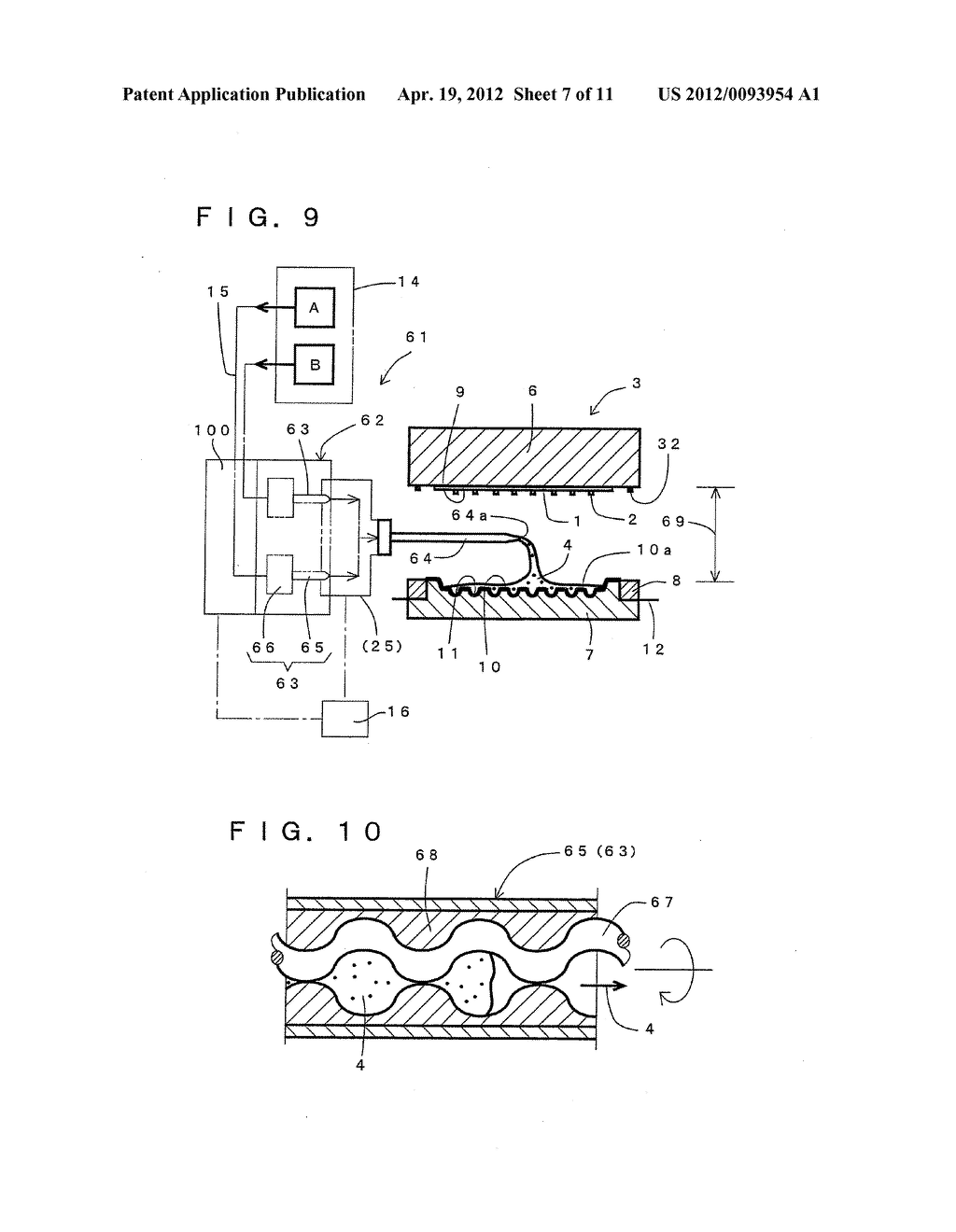 COMPRESSION MOLDING METHOD FOR ELECTRONIC COMPONENT AND COMPRESSION     MOLDING APPARATUS EMPLOYED THEREFOR - diagram, schematic, and image 08