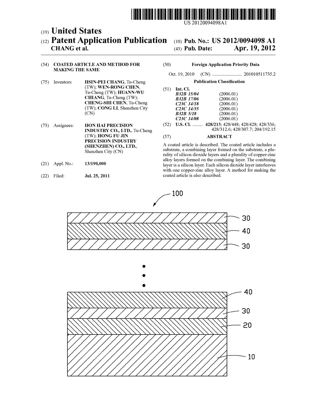 COATED ARTICLE AND METHOD FOR MAKING THE SAME - diagram, schematic, and image 01