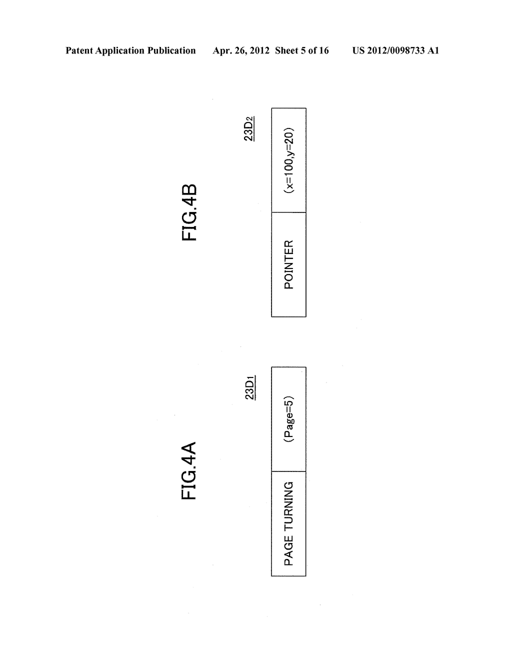 SCREEN SHARING SYSTEM, SCREEN SHARING METHOD, AND STORAGE MEDIUM - diagram, schematic, and image 06