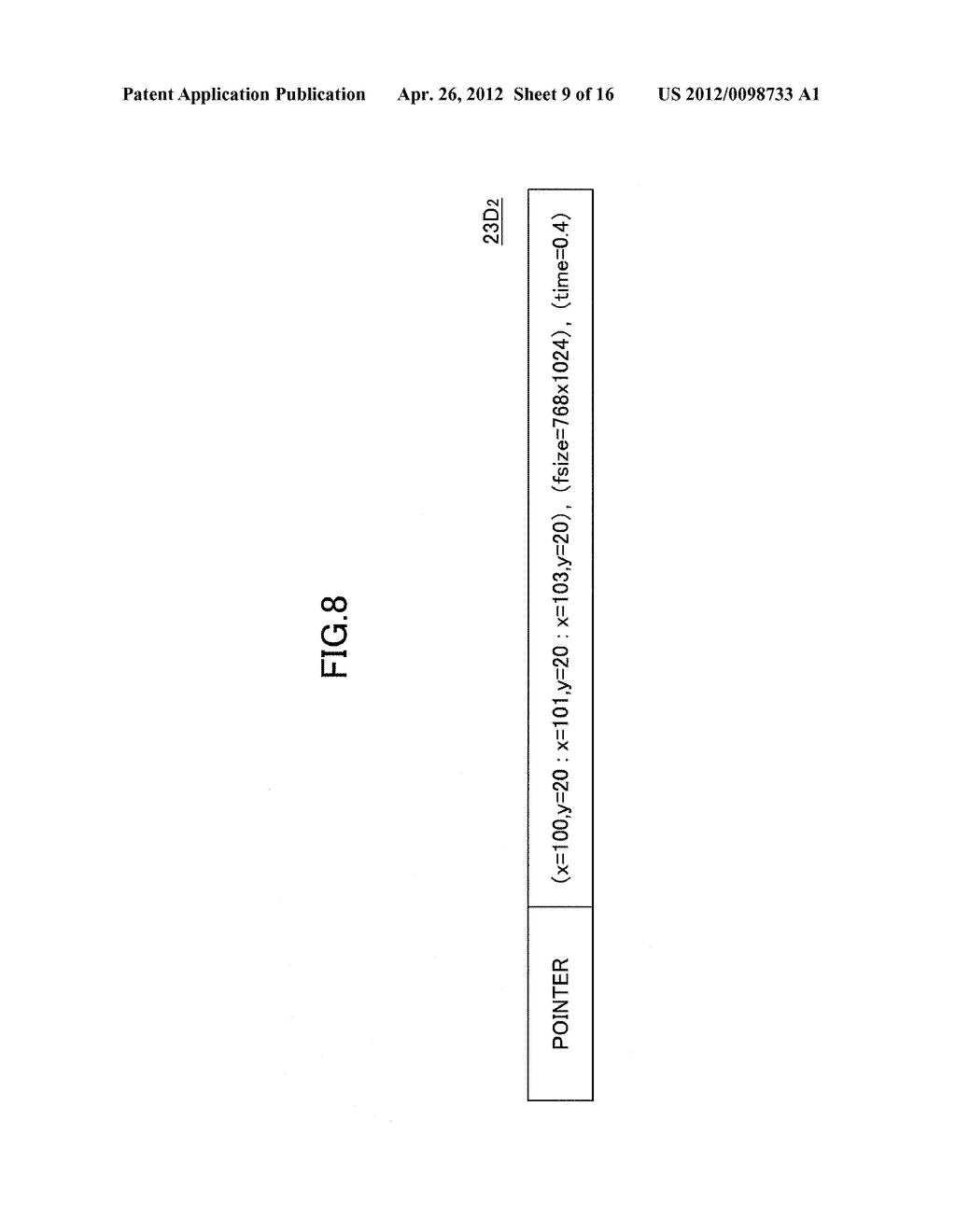 SCREEN SHARING SYSTEM, SCREEN SHARING METHOD, AND STORAGE MEDIUM - diagram, schematic, and image 10
