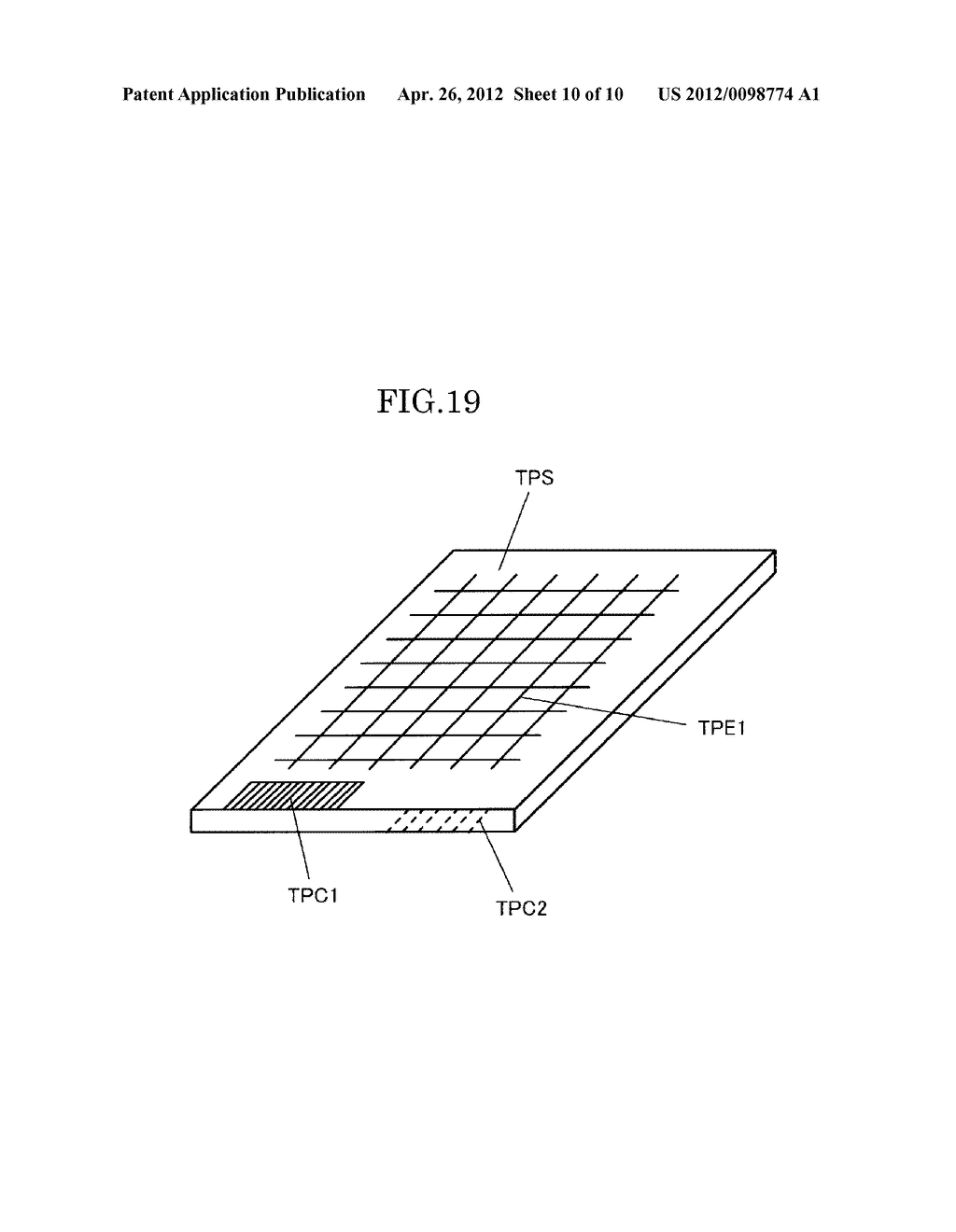 IMAGE DISPLAY DEVICE - diagram, schematic, and image 11