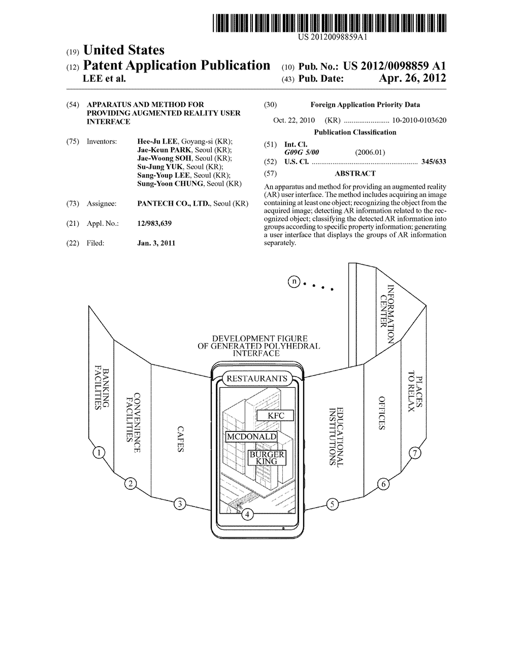 APPARATUS AND METHOD FOR PROVIDING AUGMENTED REALITY USER INTERFACE - diagram, schematic, and image 01