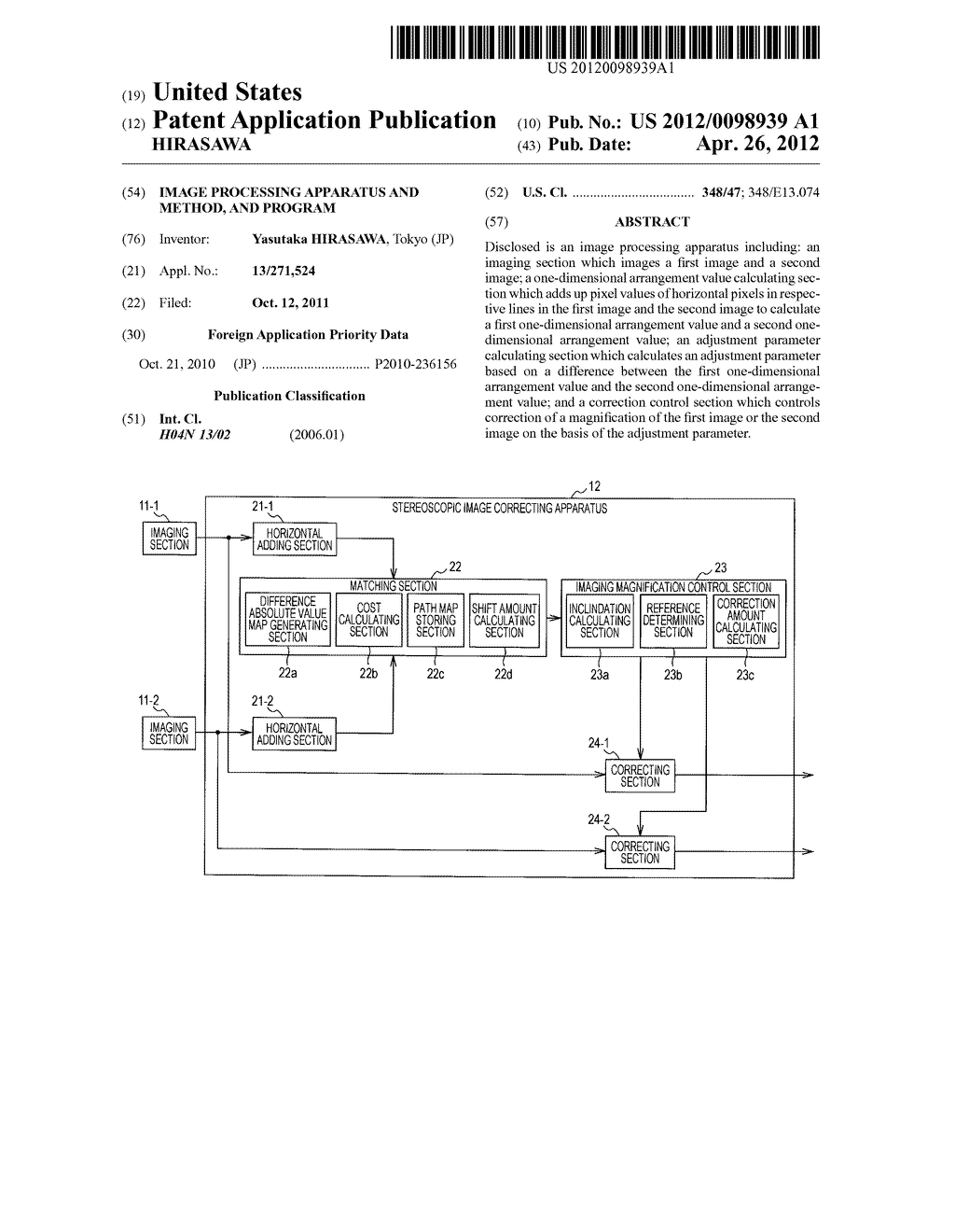 IMAGE PROCESSING APPARATUS AND METHOD, AND PROGRAM - diagram, schematic, and image 01