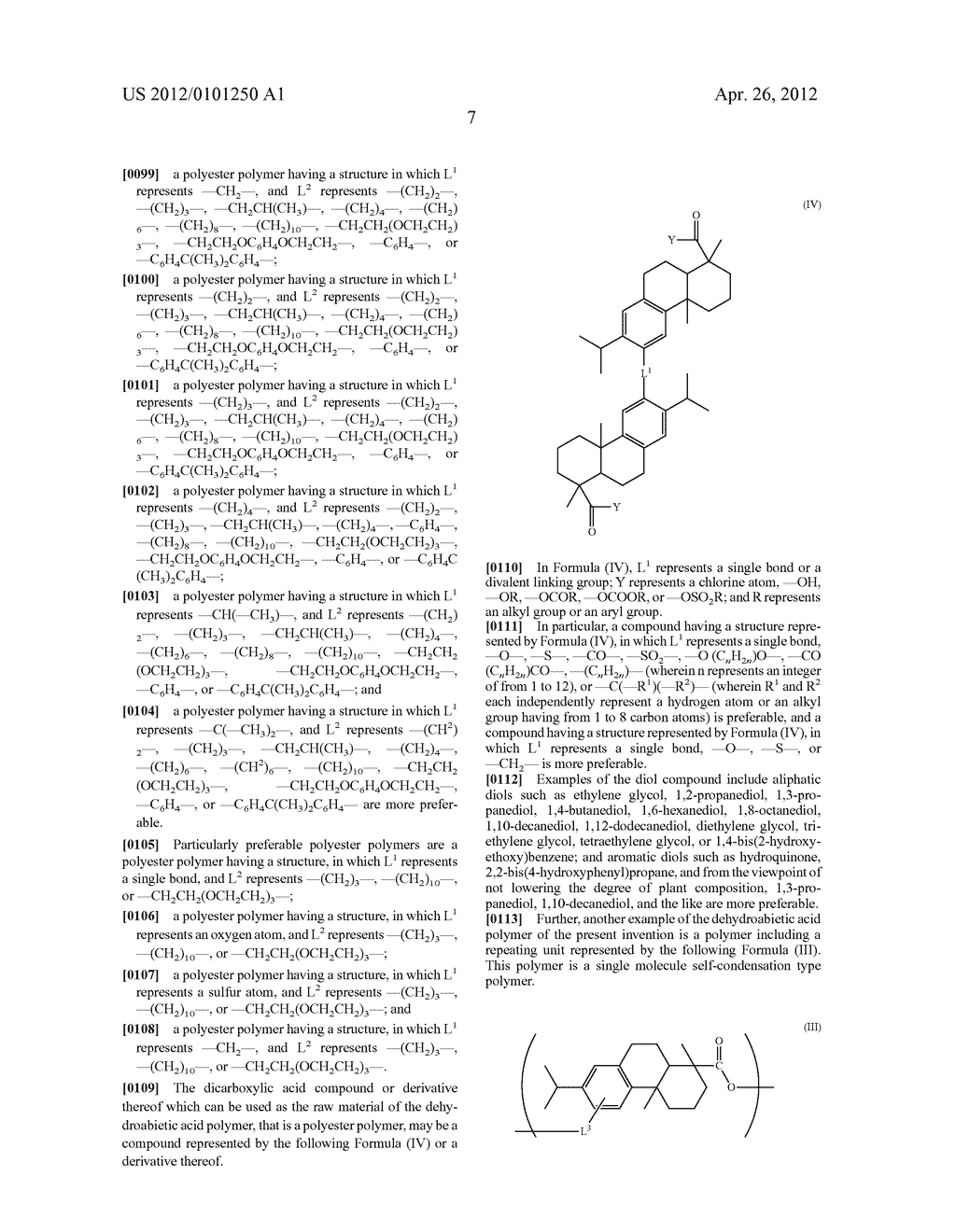 NOVEL DEHYDROABIETIC ACID POLYMER - diagram, schematic, and image 09
