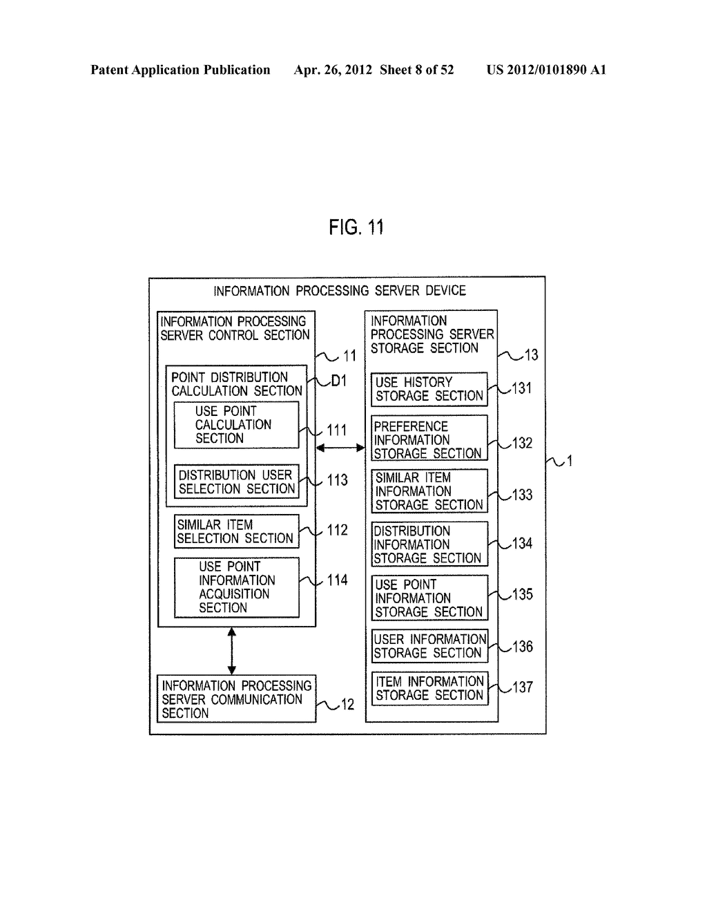 INFORMATION PROCESSING METHOD, DISPLAY METHOD, INFORMATION PROCESSING     DEVICE, TERMINAL DEVICE, AND INFORMATION PROCESSING PROGRAM - diagram, schematic, and image 09