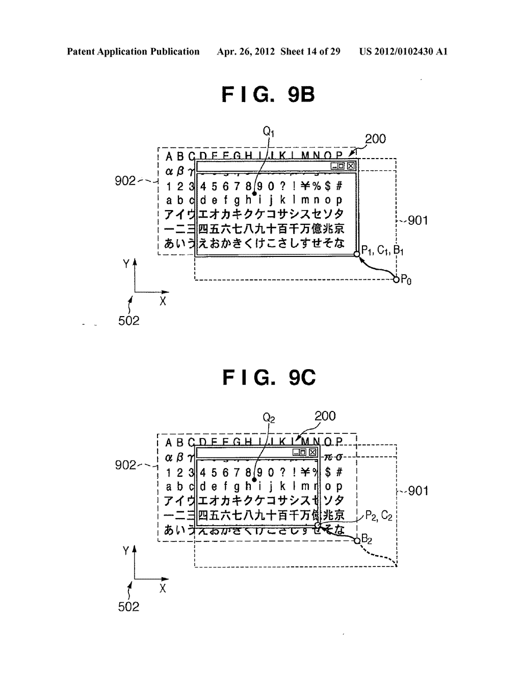 INFORMATION PROCESSING APPARATUS AND CONTROL METHOD THEREOF, AND COMPUTER     PROGRAM - diagram, schematic, and image 15