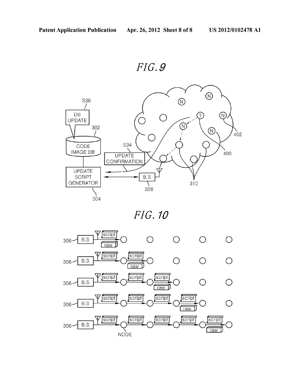 APPARATUS AND METHOD FOR COOPERATIVELY UPDATING FIRMWARE ON WIRELESS MESH     NETWORK - diagram, schematic, and image 09
