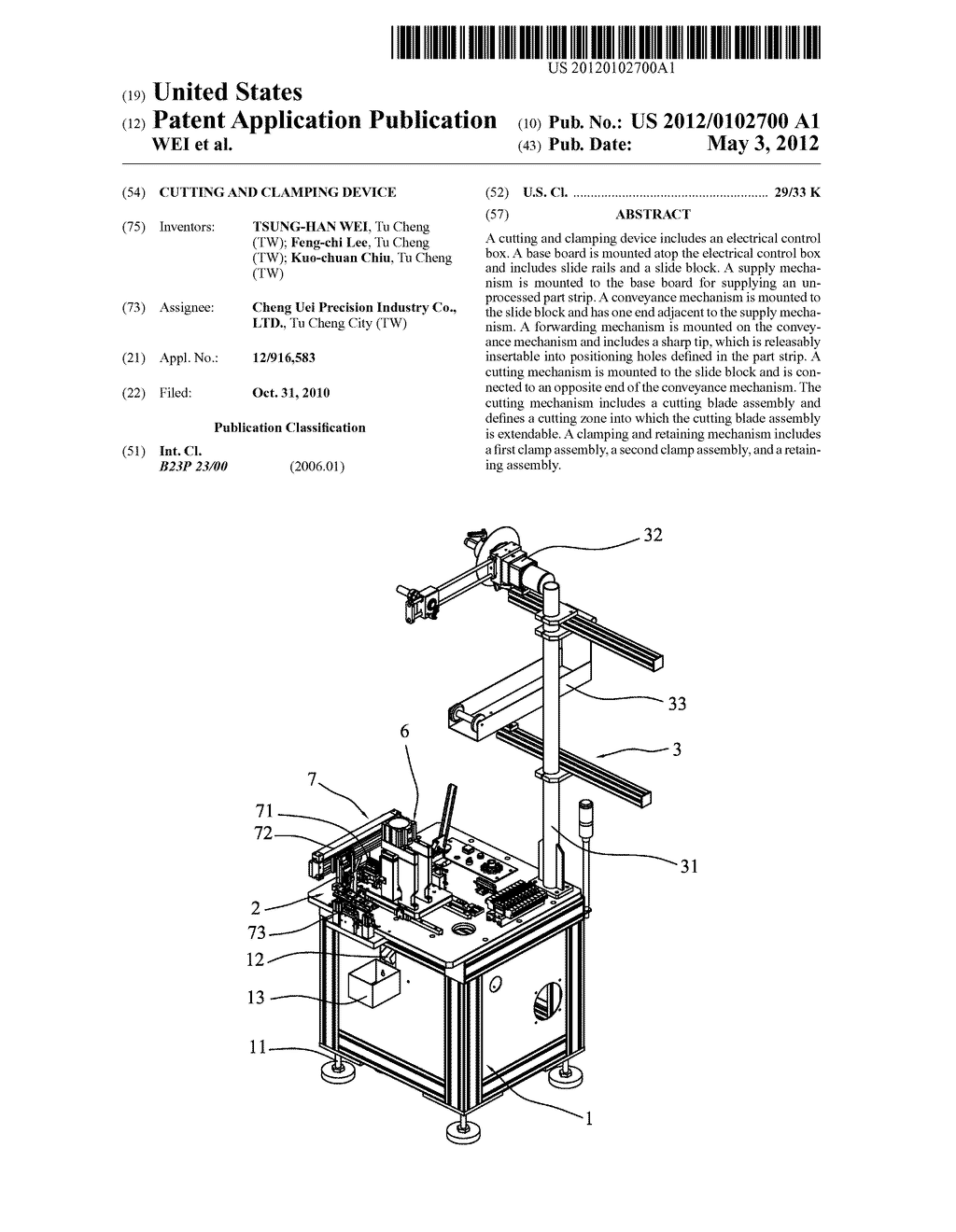 CUTTING AND CLAMPING DEVICE - diagram, schematic, and image 01
