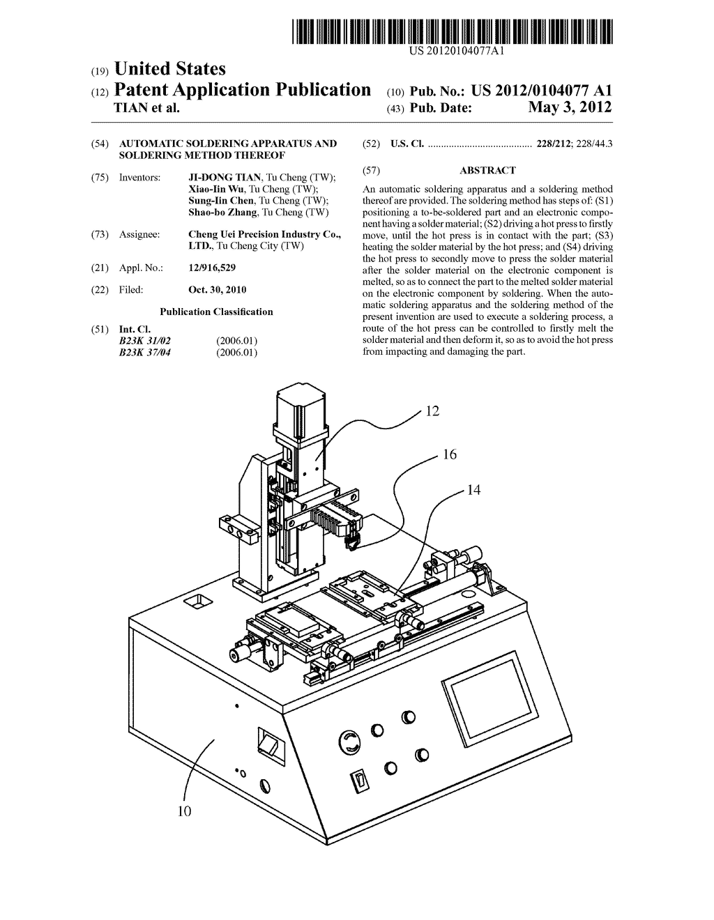 AUTOMATIC SOLDERING APPARATUS AND SOLDERING METHOD THEREOF - diagram, schematic, and image 01