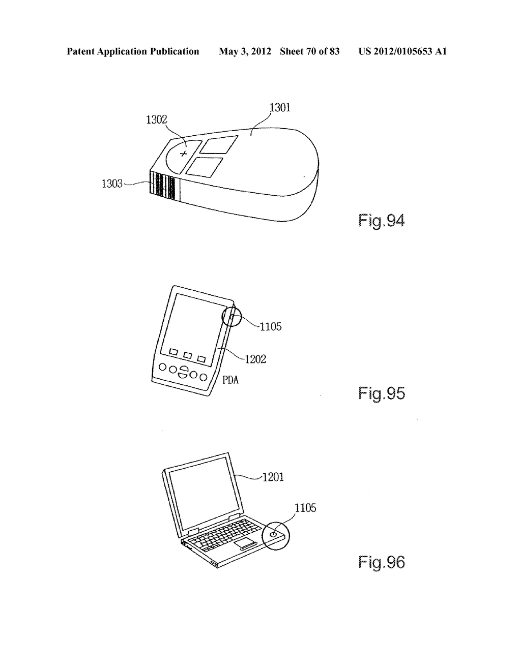 INFORMATION REPRODUCTION/I/O METHOD USING DOT PATTERN, INFORMATION     REPRODUCTION DEVICE, MOBILE INFORMATION I/O DEVICE, AND ELECTRONIC TOY     USING DOT PATTERN - diagram, schematic, and image 71