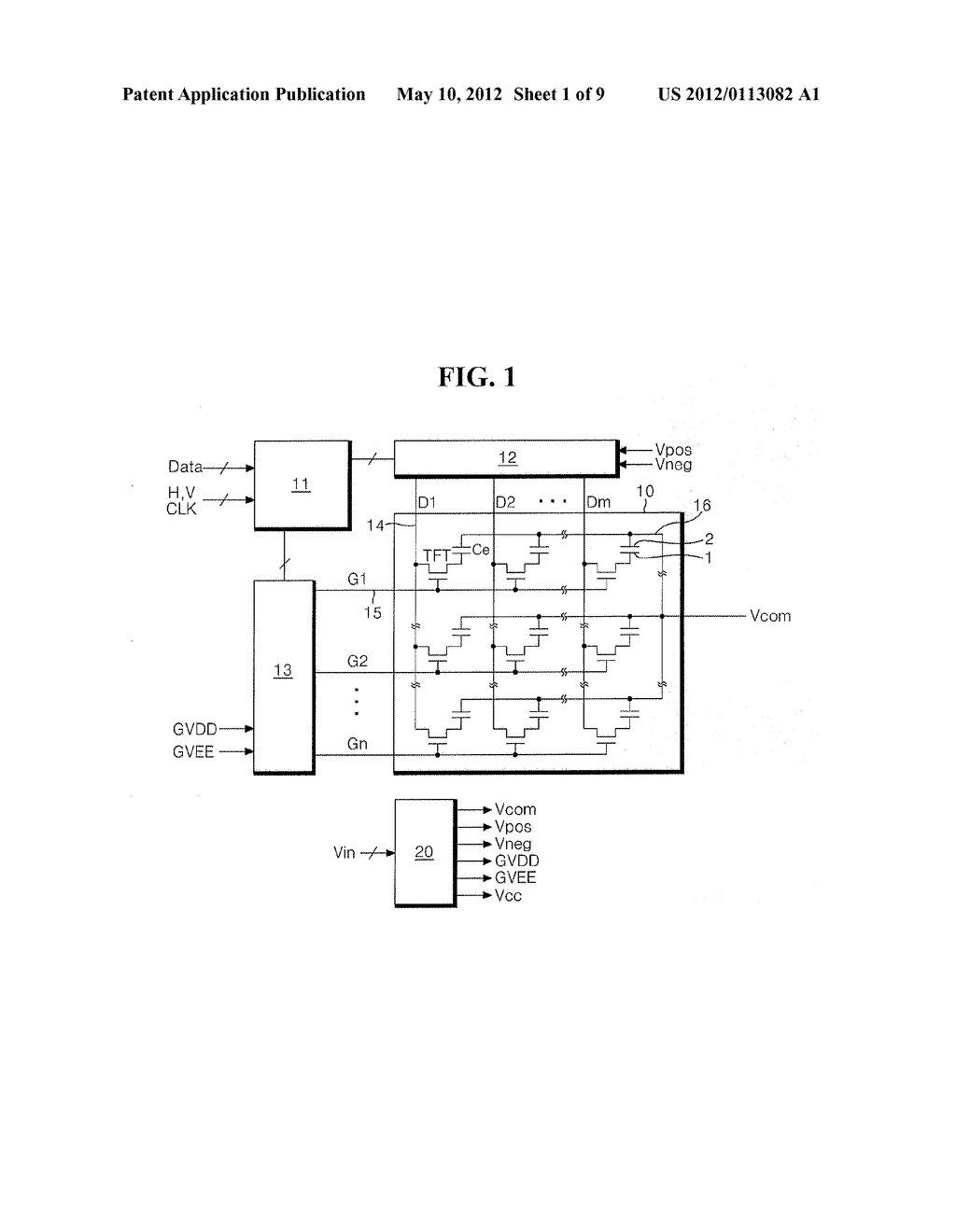 ELECTROPHORESIS DISPLAY APPPARATUS AND POWER CONTROL METHOD THEREOF - diagram, schematic, and image 02