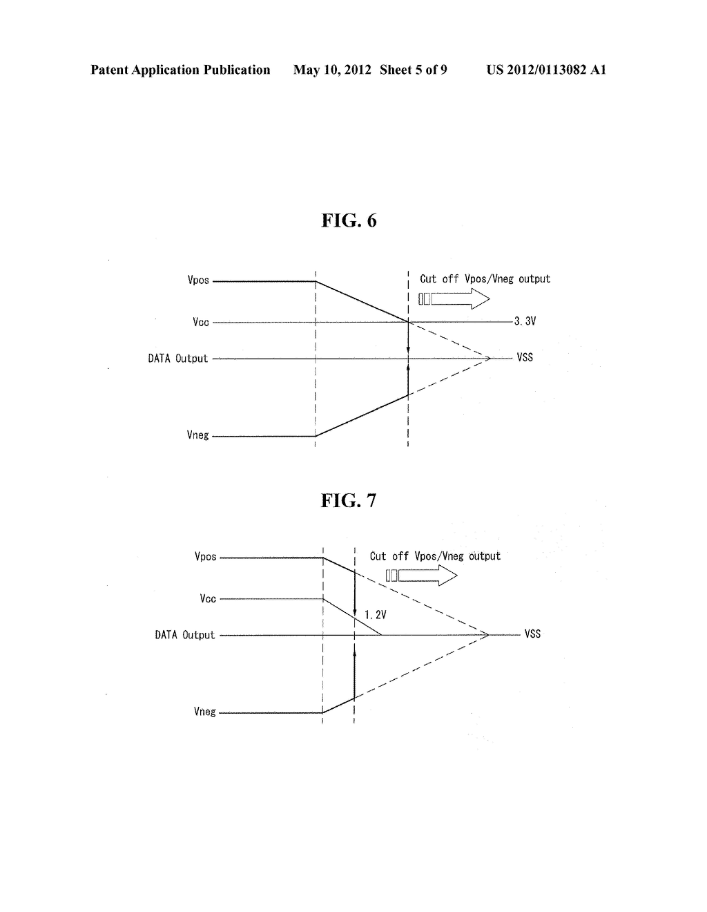 ELECTROPHORESIS DISPLAY APPPARATUS AND POWER CONTROL METHOD THEREOF - diagram, schematic, and image 06