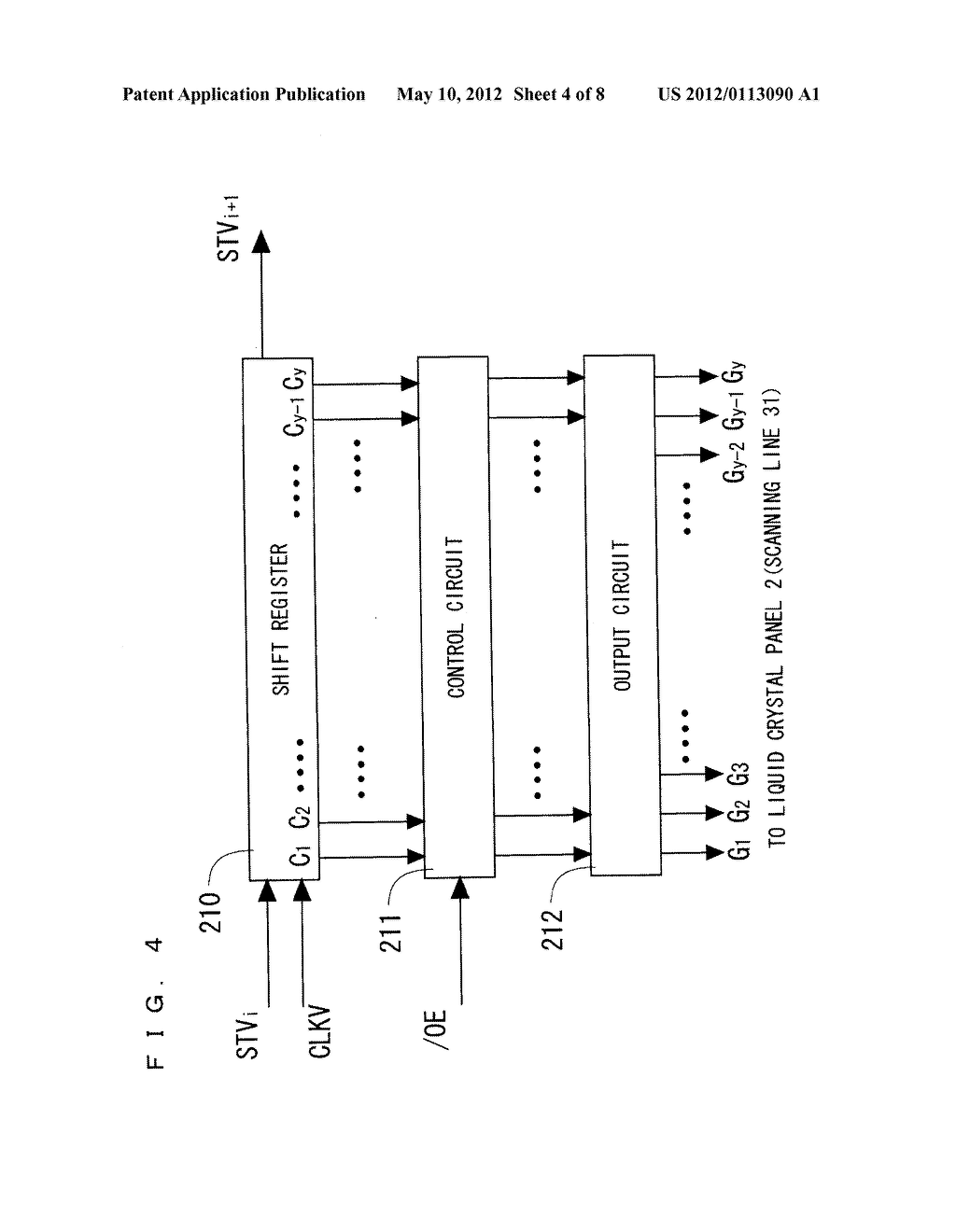 MATRIX DISPLAY DEVICE AND METHOD OF DRIVING THE SAME - diagram, schematic, and image 05