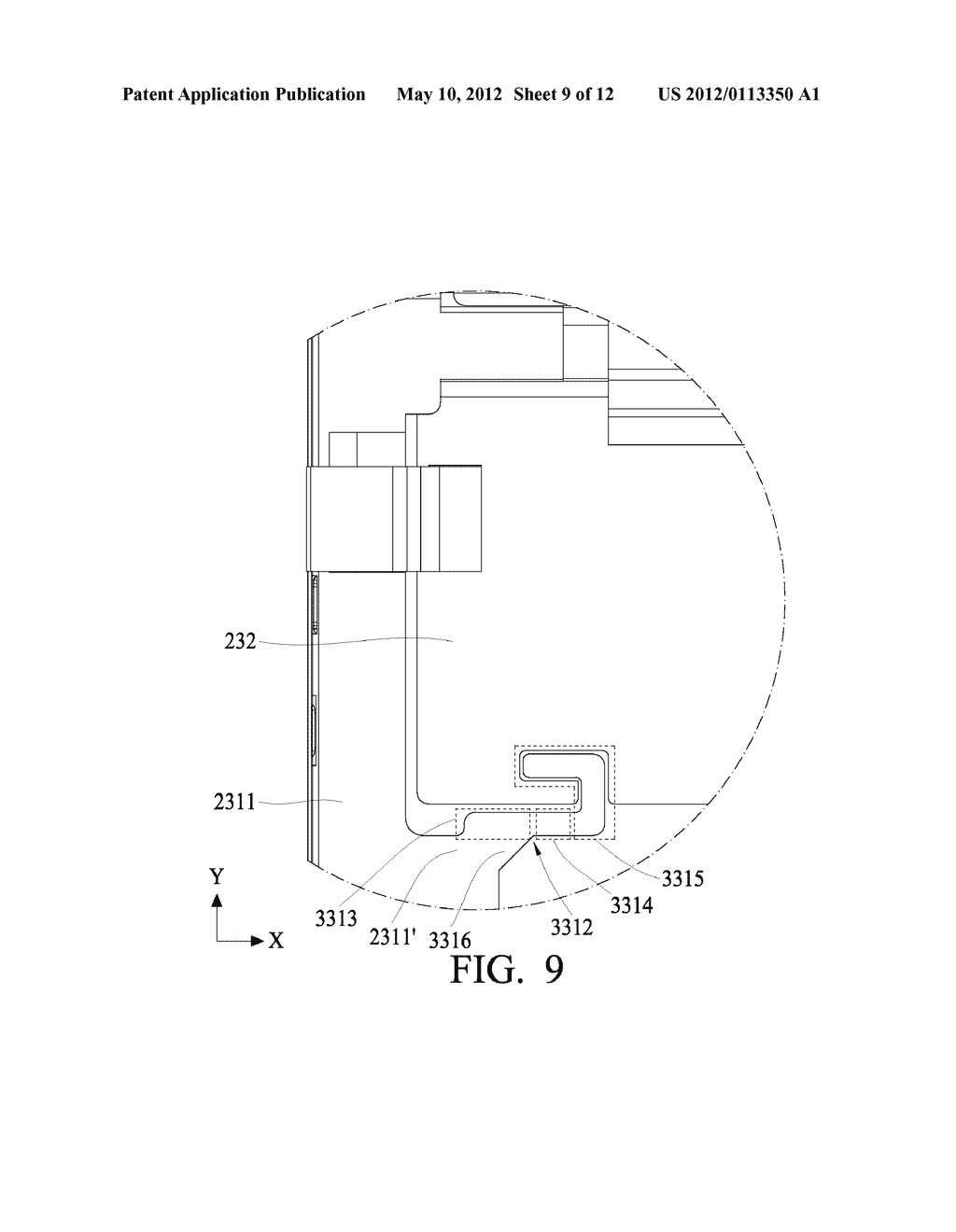 BACK FRAME AND DISPLAY DEVICE HAVING THE SAME - diagram, schematic, and image 10