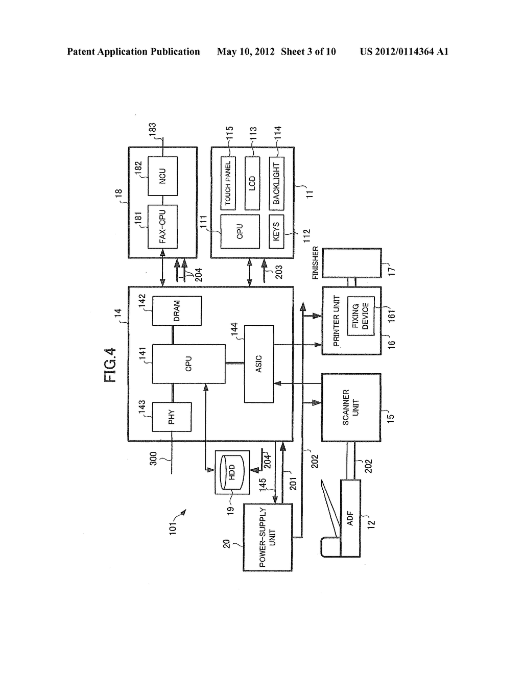 IMAGE FORMING APPARATUS AND OPERATION SYSTEM FOR IMAGE FORMING APPARATUS - diagram, schematic, and image 04