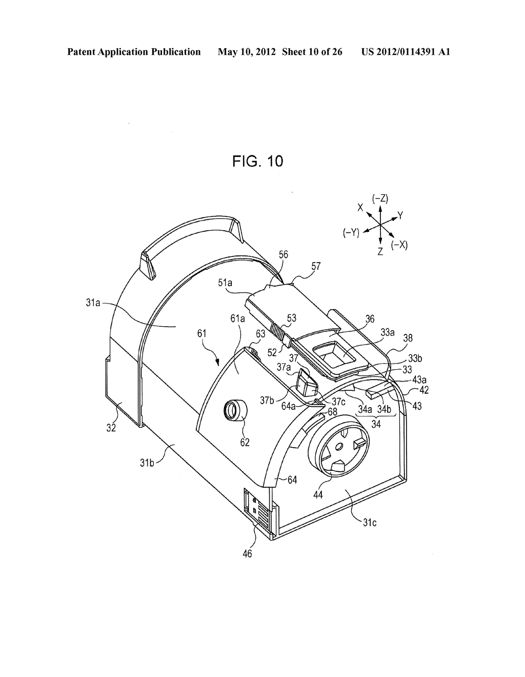 POWDER CONTAINER AND IMAGE FORMING APPARATUS - diagram, schematic, and image 11