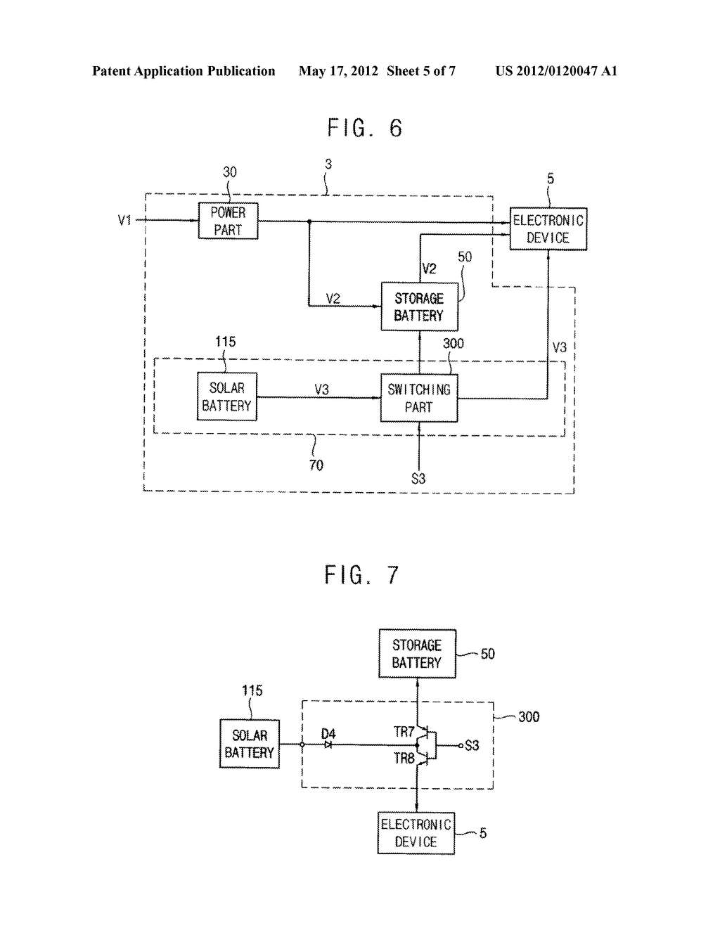 Method of Supplying Power, Power Supply Apparatus for Performing the     Method and Display Apparatus Having the Power Supply Apparatus - diagram, schematic, and image 06