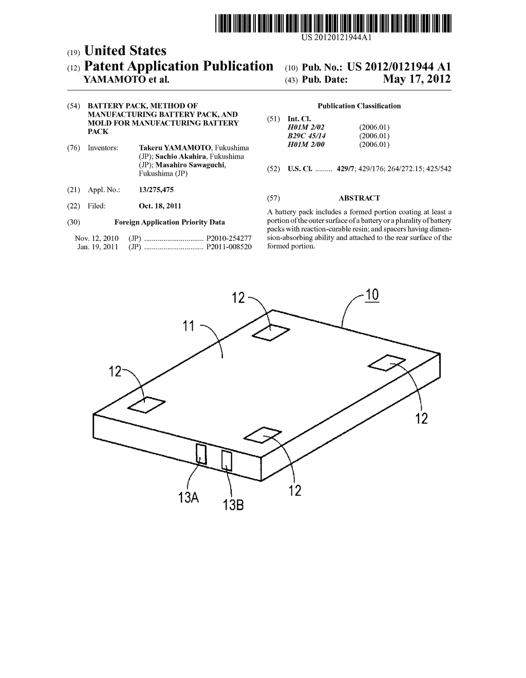 BATTERY PACK, METHOD OF MANUFACTURING BATTERY PACK, AND MOLD FOR     MANUFACTURING BATTERY PACK - diagram, schematic, and image 01