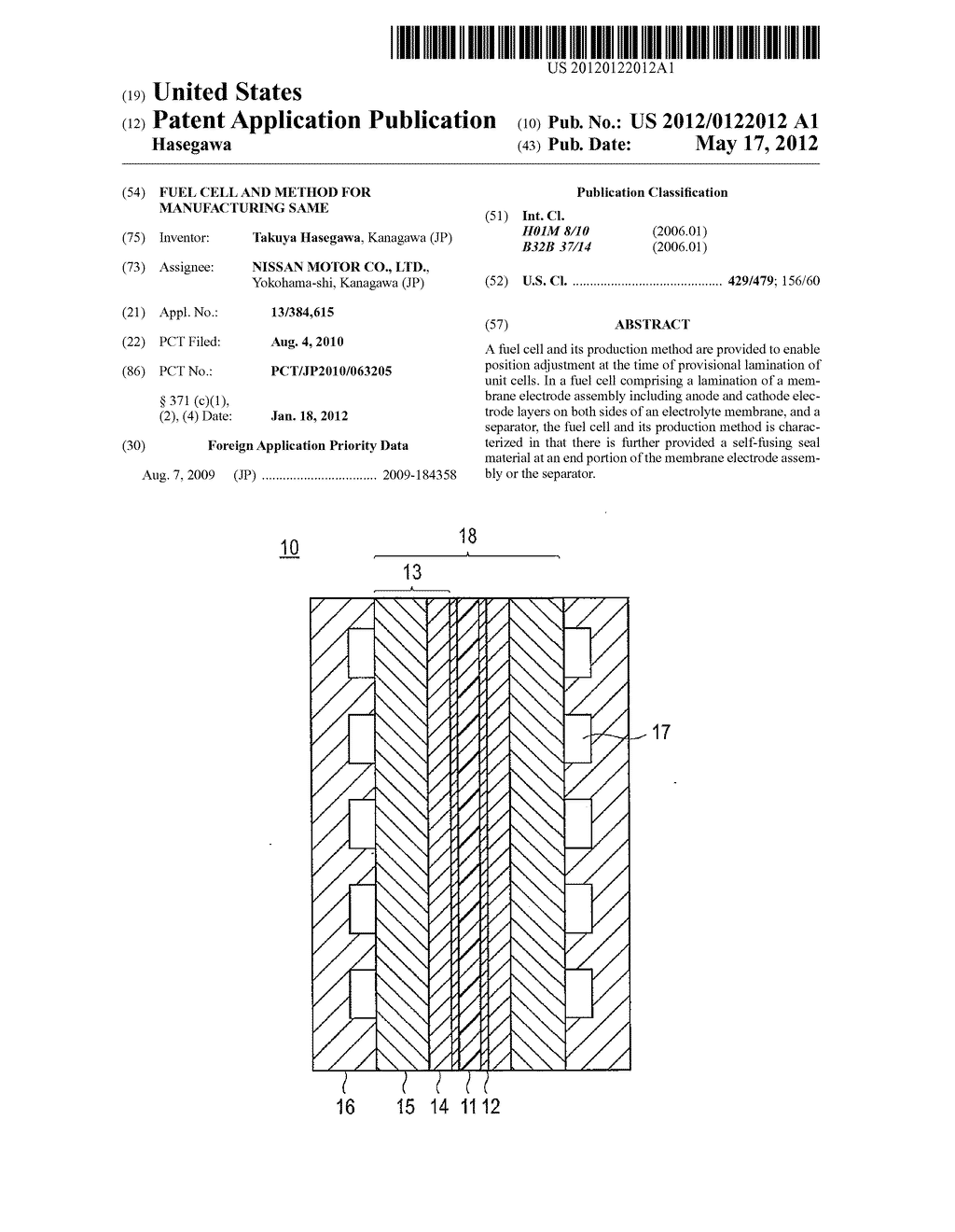 FUEL CELL AND METHOD FOR MANUFACTURING SAME - diagram, schematic, and image 01