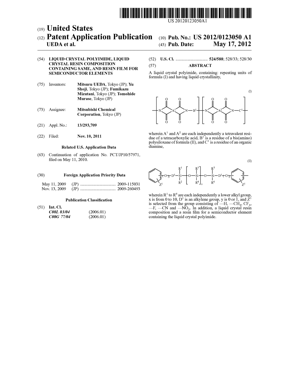 LIQUID CRYSTAL POLYIMIDE, LIQUID CRYSTAL RESIN COMPOSITION CONTAINING     SAME, AND RESIN FILM FOR SEMICONDUCTOR ELEMENTS - diagram, schematic, and image 01