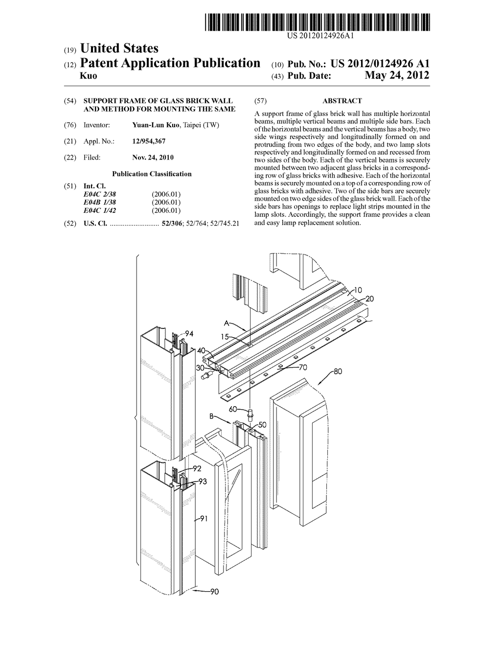 Support Frame of Glass Brick Wall and Method for Mounting