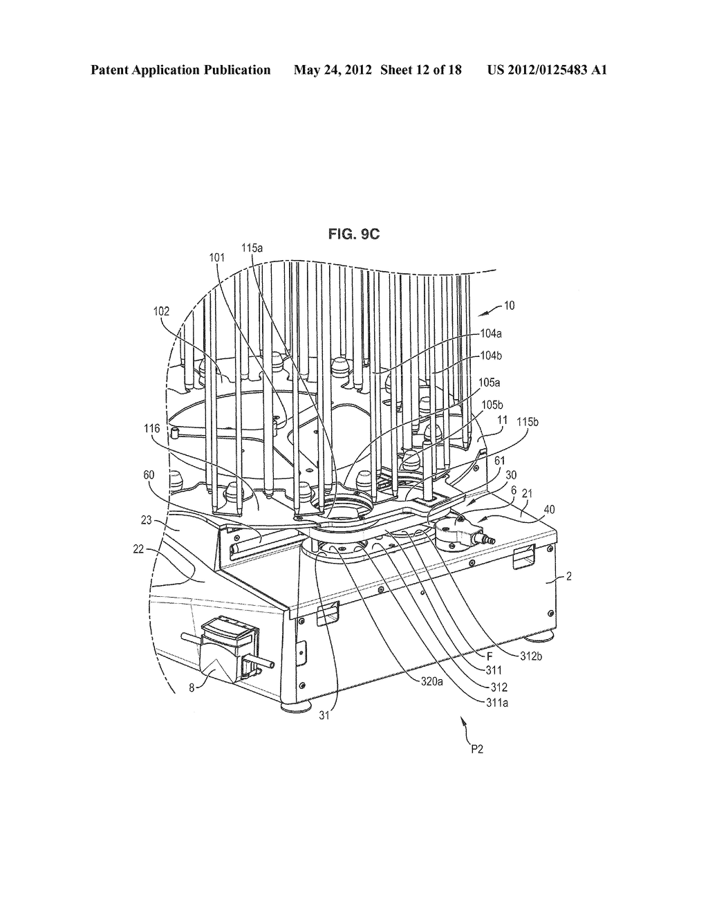 DEVICE AND METHOD FOR DISPENSING A PRODUCT INTO A PETRI DISH - diagram, schematic, and image 13