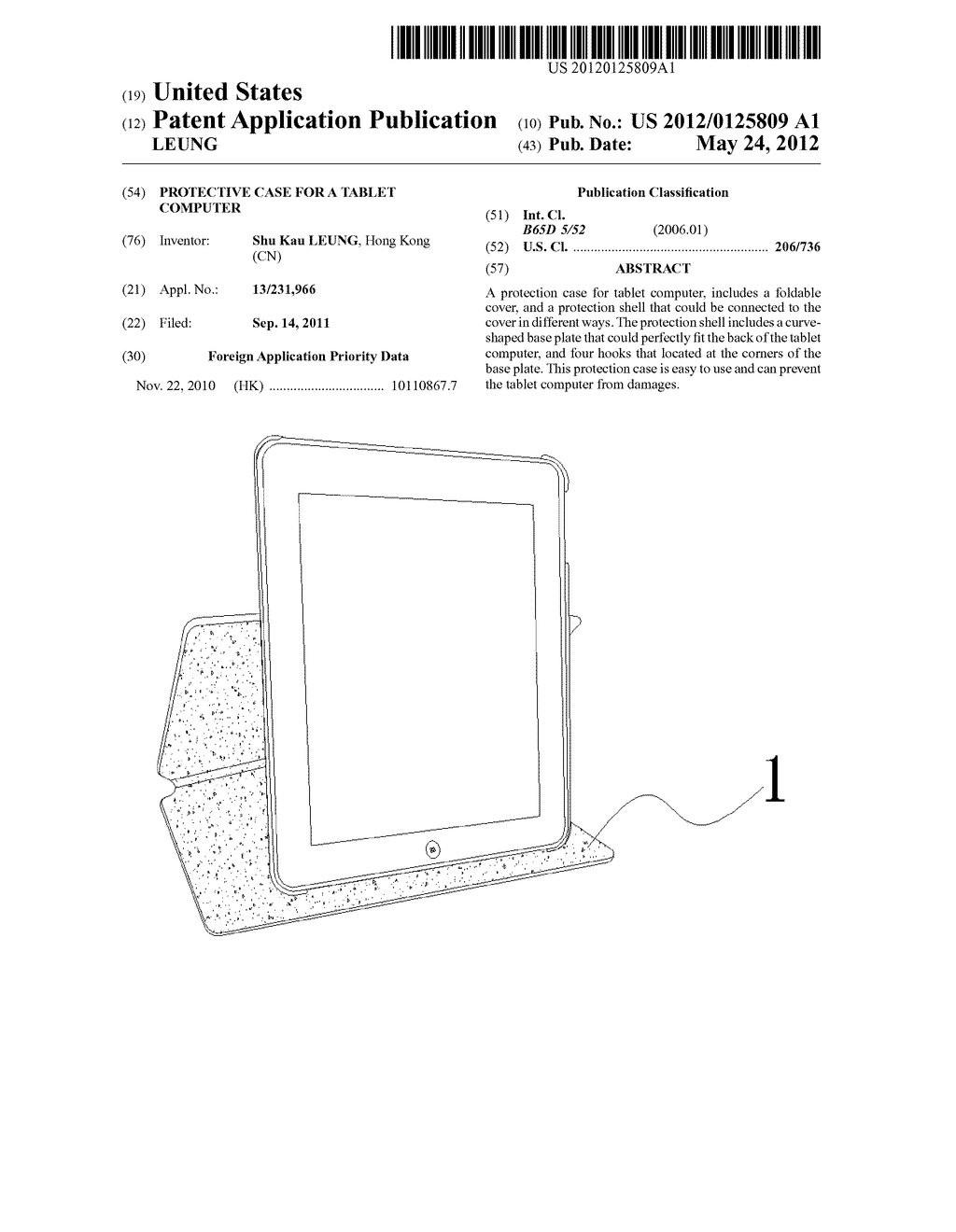 Protective case for a tablet computer - diagram, schematic, and image 01