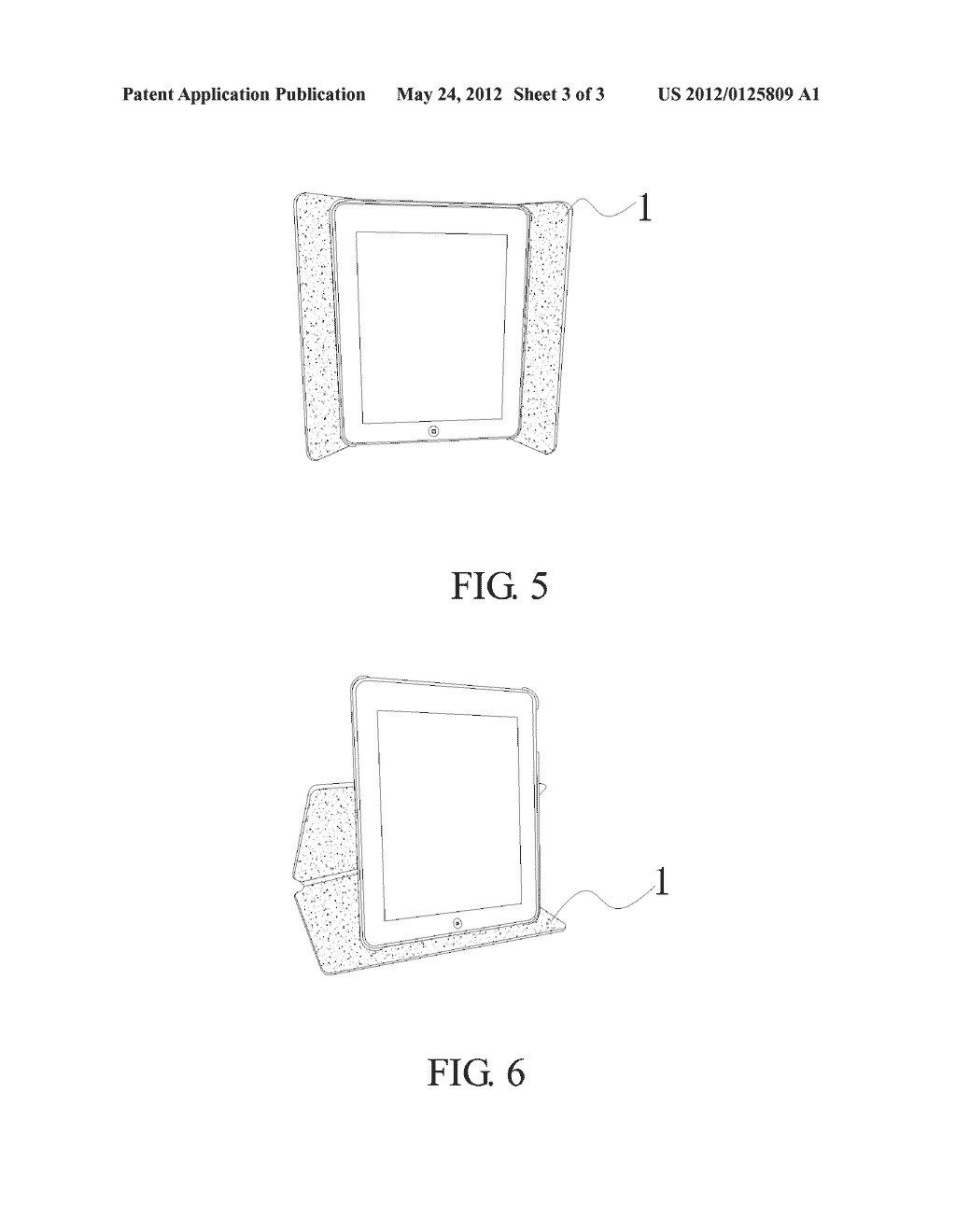 Protective case for a tablet computer - diagram, schematic, and image 04