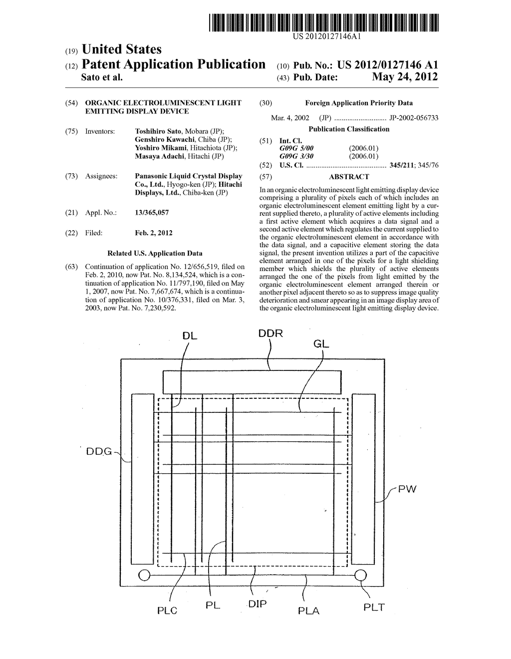 Organic Electroluminescent Light Emitting Display Device - diagram, schematic, and image 01