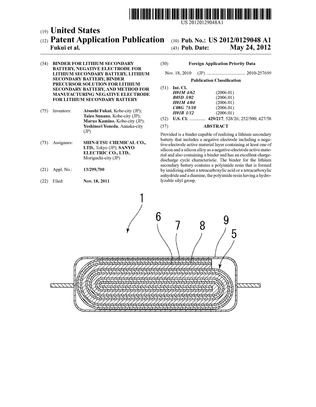 BINDER FOR LITHIUM SECONDARY BATTERY, NEGATIVE ELECTRODE FOR LITHIUM     SECONDARY BATTERY, LITHIUM SECONDARY BATTERY, BINDER PRECURSOR SOLUTION     FOR LITHIUM SECONDARY BATTERY, AND METHOD FOR MANUFACTURING NEGATIVE     ELECTRODE FOR LITHIUM SECONDARY BATTERY - diagram, schematic, and image 01