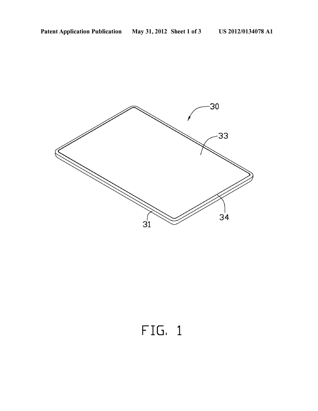 ELECTRONIC DEVICE HOUSING AND MANUFACTURING METHOD THEREOF - diagram, schematic, and image 02