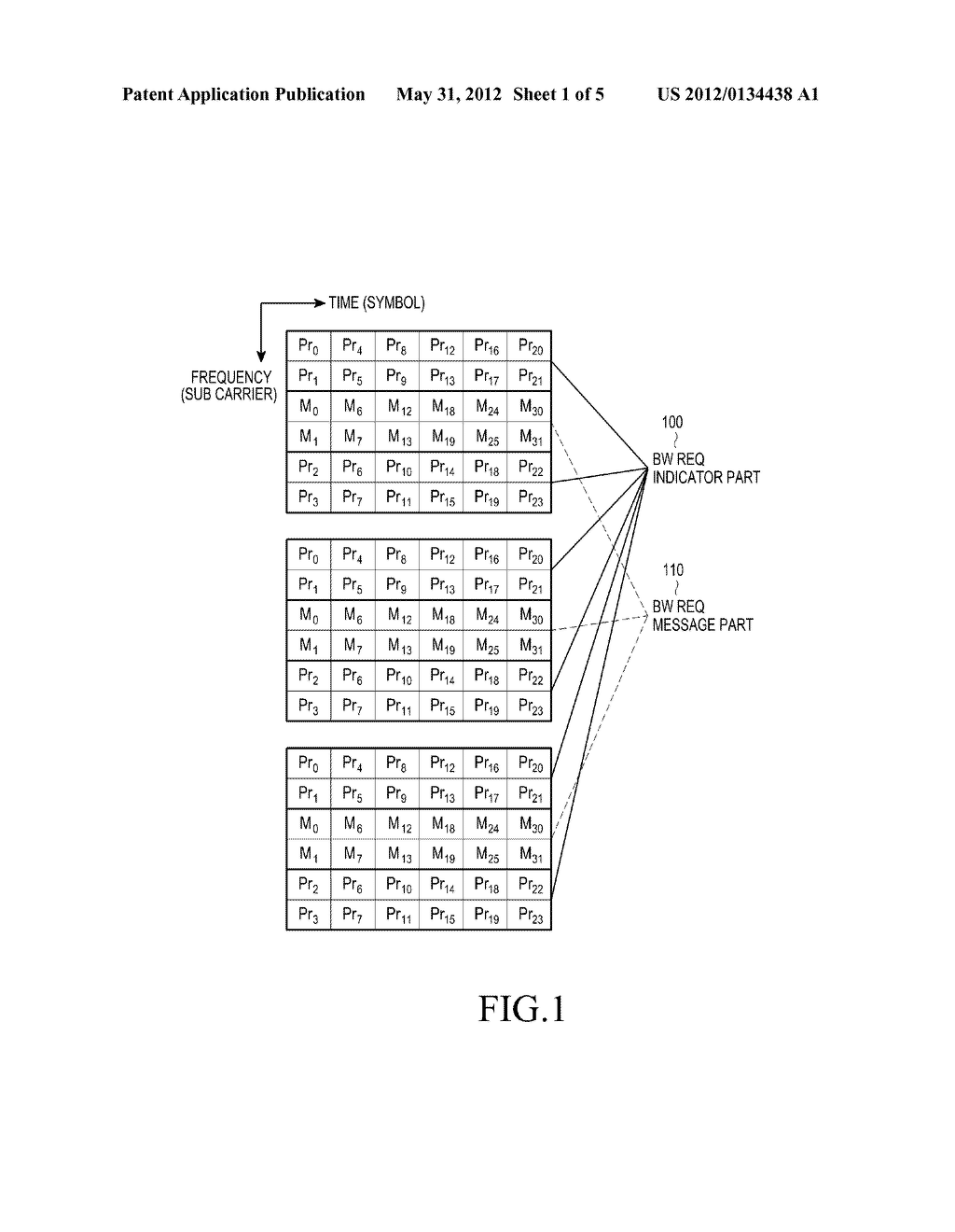 METHOD AND APPARATUS FOR DETECTING RECEIVED SIGNAL IN WIRELESS     COMMUNICATION SYSTEM - diagram, schematic, and image 02