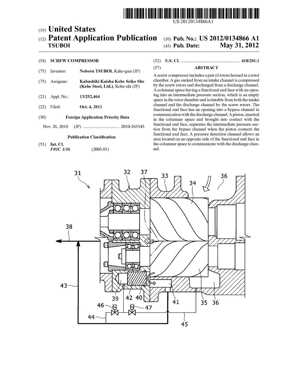 SCREW COMPRESSOR - diagram, schematic, and image 01Patents