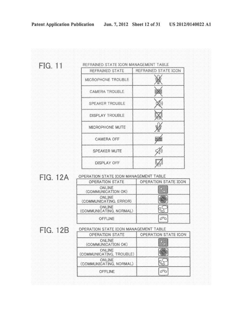 APPARATUS, SYSTEM, AND METHOD OF MANAGING DATA TRANSMISSION, AND     TRANSMISSION MANAGEMENT PROGRAM - diagram, schematic, and image 13