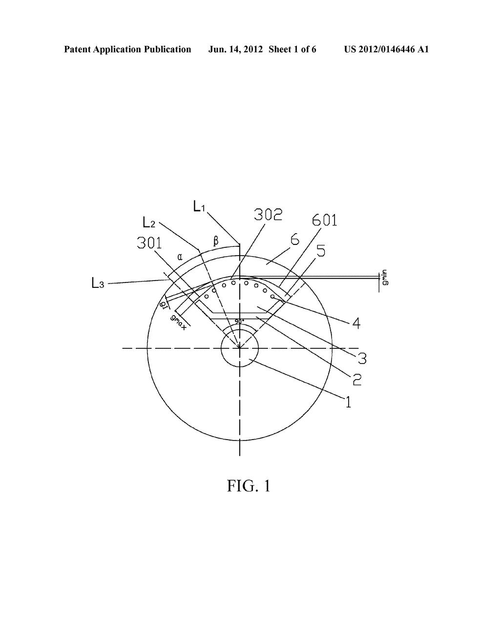 line start permanent magnet synchronous motor