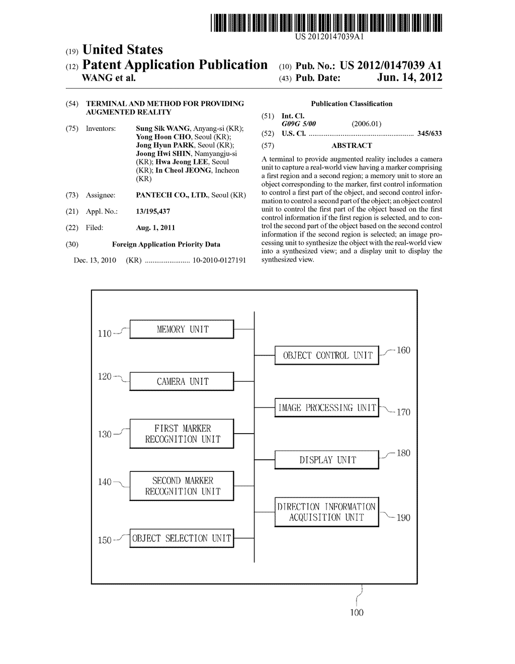 TERMINAL AND METHOD FOR PROVIDING AUGMENTED REALITY - diagram, schematic, and image 01