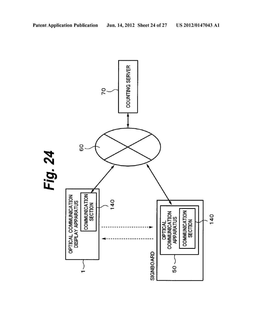 OPTICAL COMMUNICATION APPARATUS AND OPTICAL COMMUNICATION METHOD - diagram, schematic, and image 25