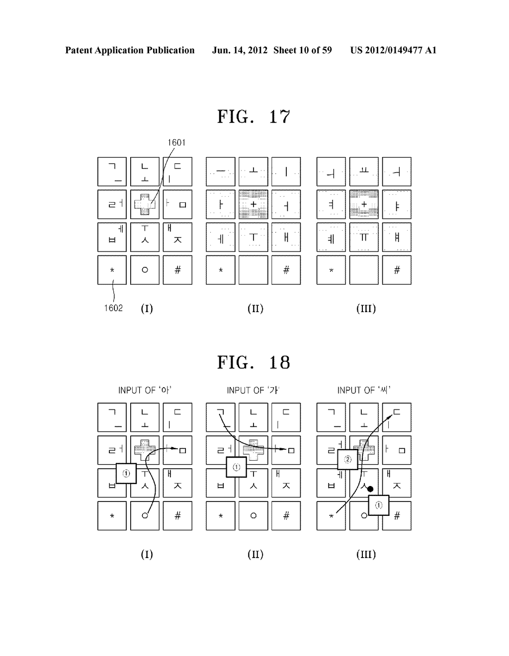 INFORMATION INPUT SYSTEM AND METHOD USING EXTENSION KEY - diagram, schematic, and image 11