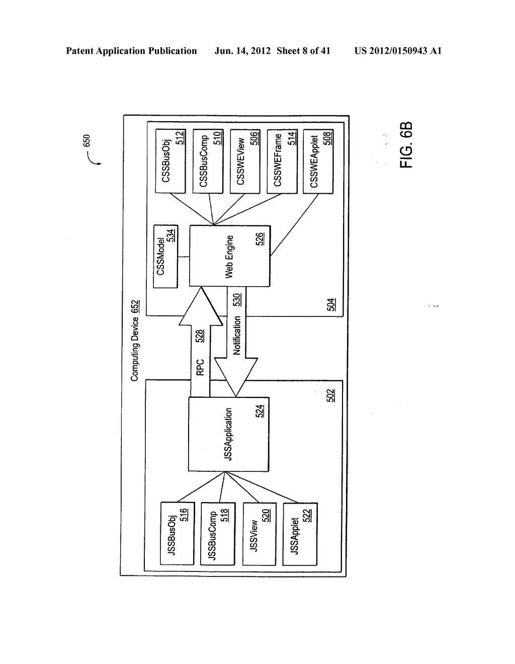 METHOD, APPARATUS, AND SYSTEM FOR IMMEDIATE POSTING OF CHANGES IN A CLIENT     SERVER ENVIRONMENT - diagram, schematic, and image 09