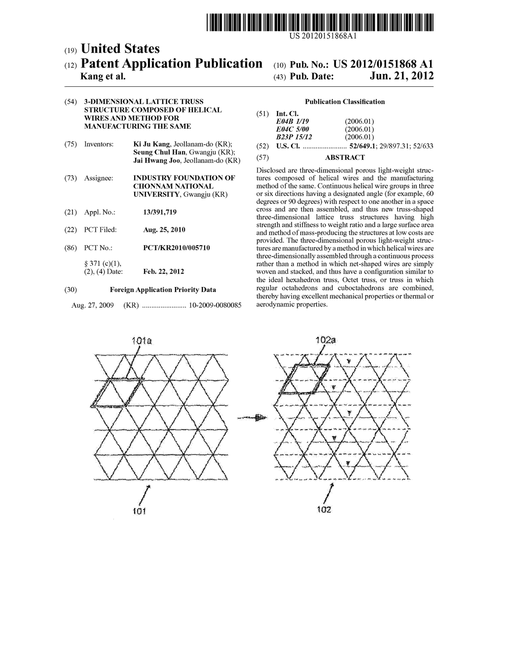 3-DIMENSIONAL LATTICE TRUSS STRUCTURE COMPOSED OF HELICAL WIRES AND METHOD     FOR MANUFACTURING THE SAME - diagram, schematic, and image 01