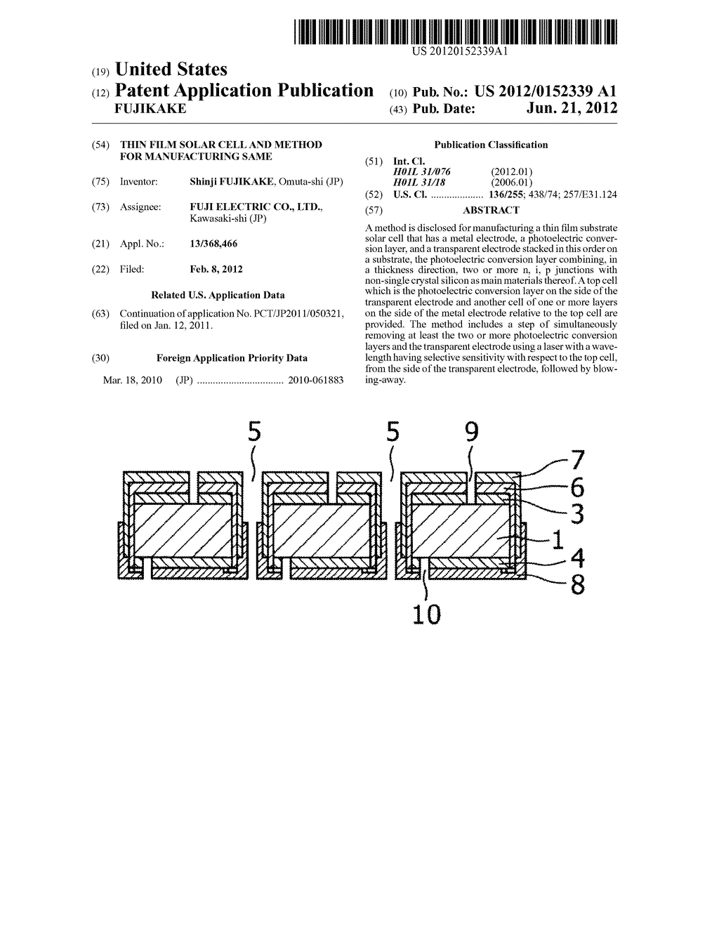 THIN FILM SOLAR CELL AND METHOD FOR MANUFACTURING SAME - diagram, schematic, and image 01